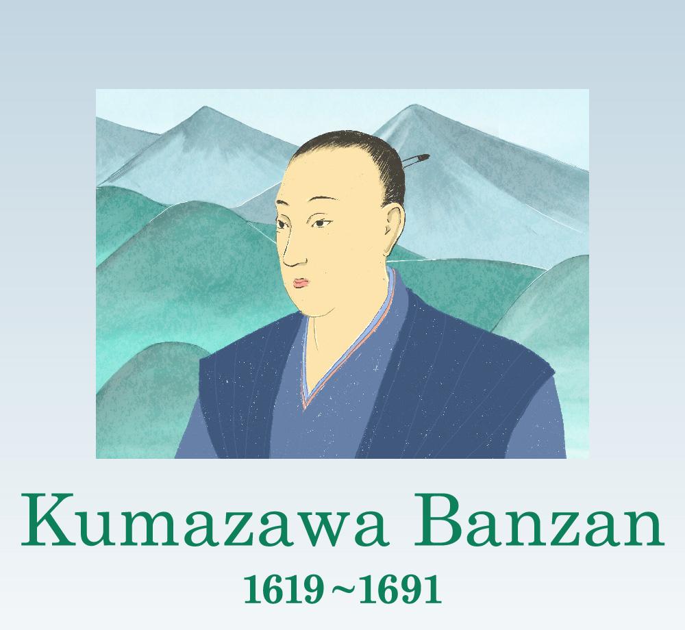 Kumazawa Banzan